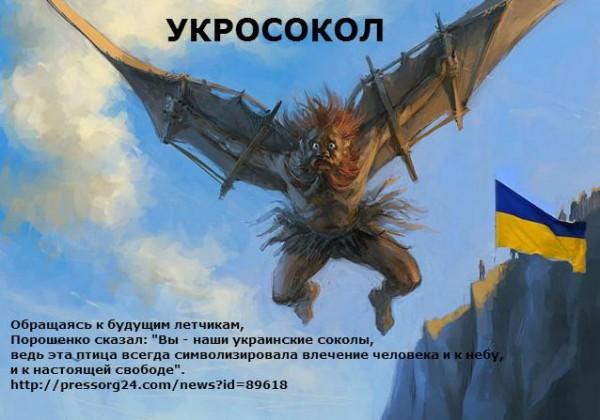 http://ic.pics.livejournal.com/piligrim04/24552306/231299/231299_600.jpg