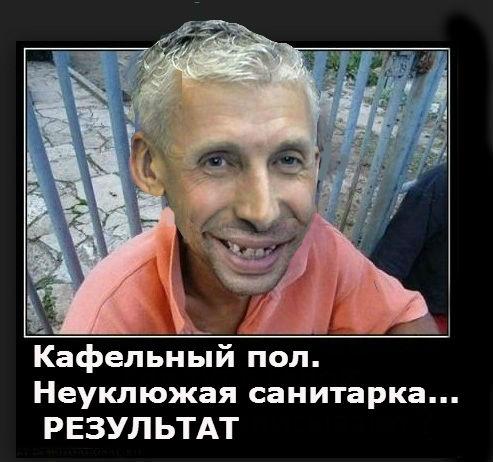 http://ic.pics.livejournal.com/piligrim04/24552306/591118/591118_600.jpg