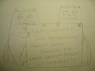 Котяки