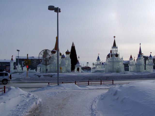 Ледяной кремль
