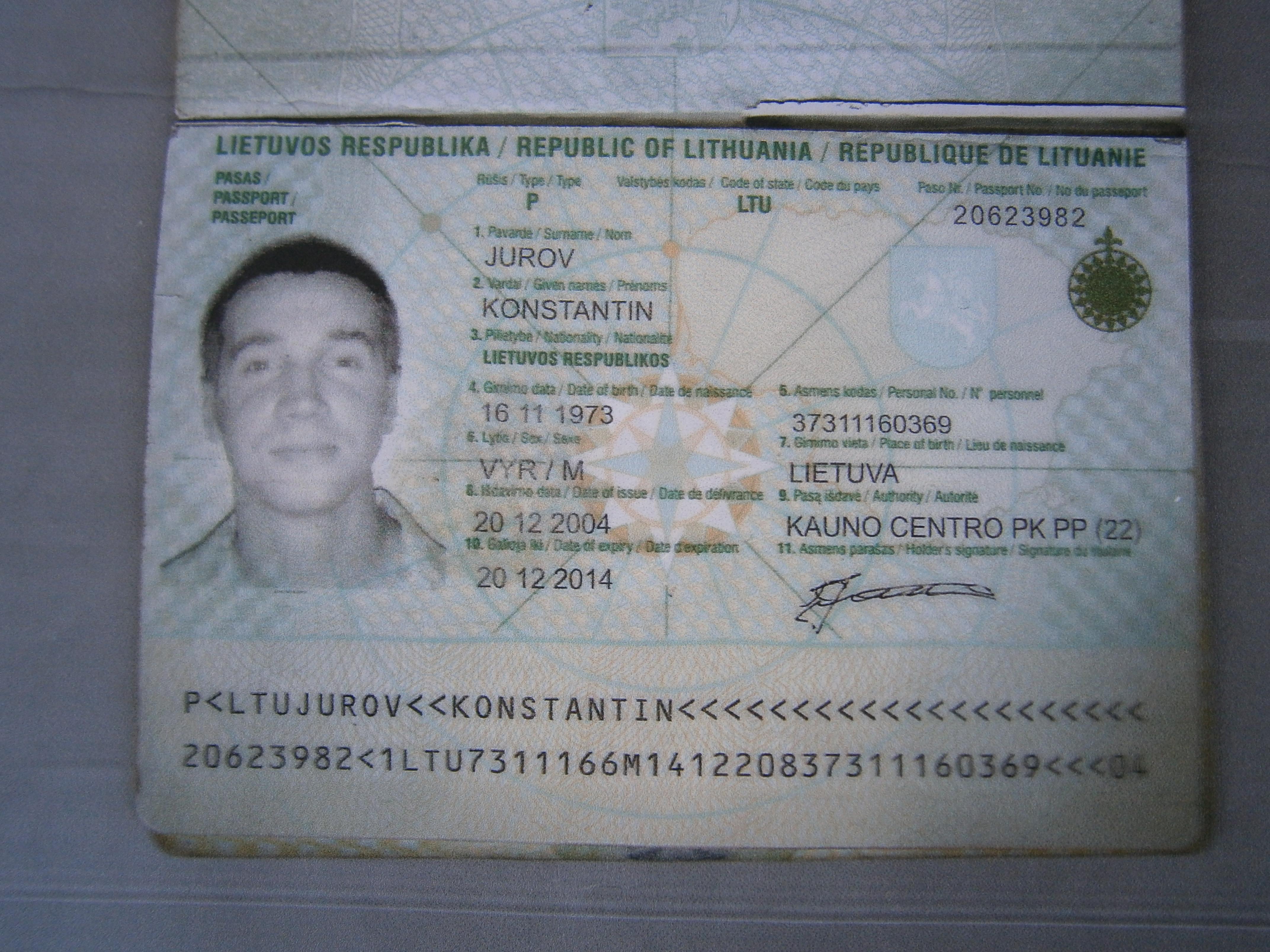 паспорт Юрова P7180162