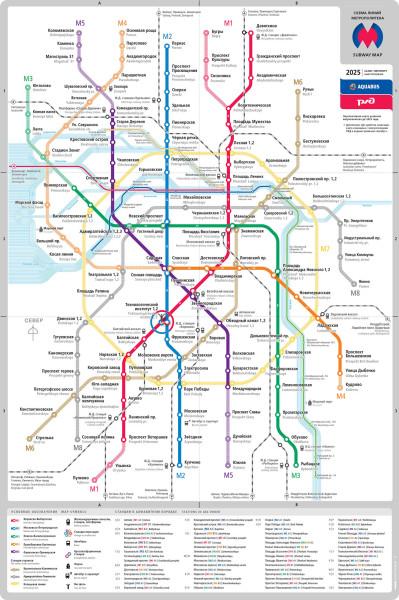 Перспективы петербургского метрополитена | мир метро.