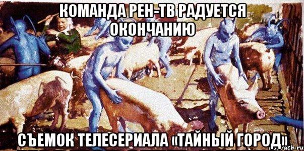 rentv_49903138_orig_