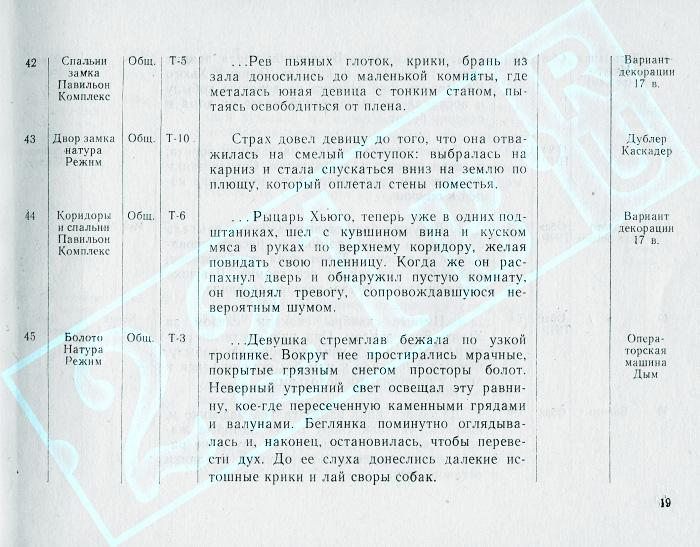 muzhiki-opuskayut-kvartirantka-rasschitivaetsya-naturoy-za-prozhivanie-roliki-smotret-proniknovenie