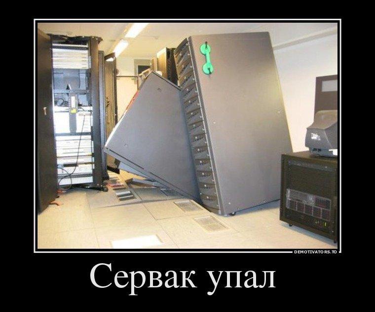 1457940934_demotivatory-1