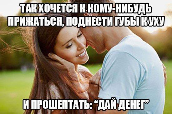 1458148474_fotomemy-6
