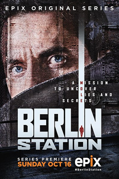 Берлинский отдел