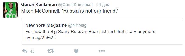 Gersh Kuntzman