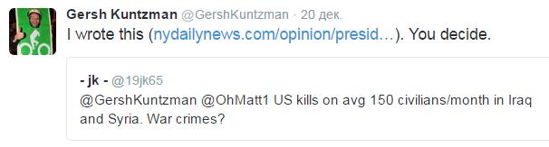 США убивает гражданских лиц