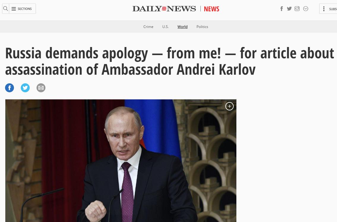 Кунцман о Путине