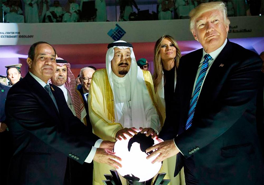 открытие-центра-по-противодействию-экстремизму