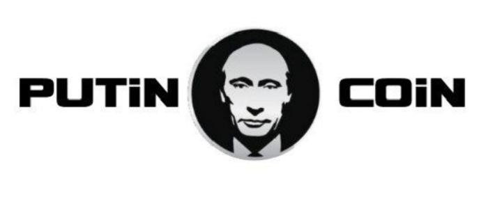 путинкоин