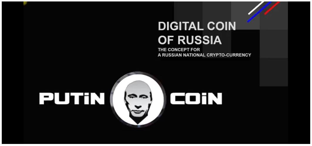 криптовалюта PUTINCOIN