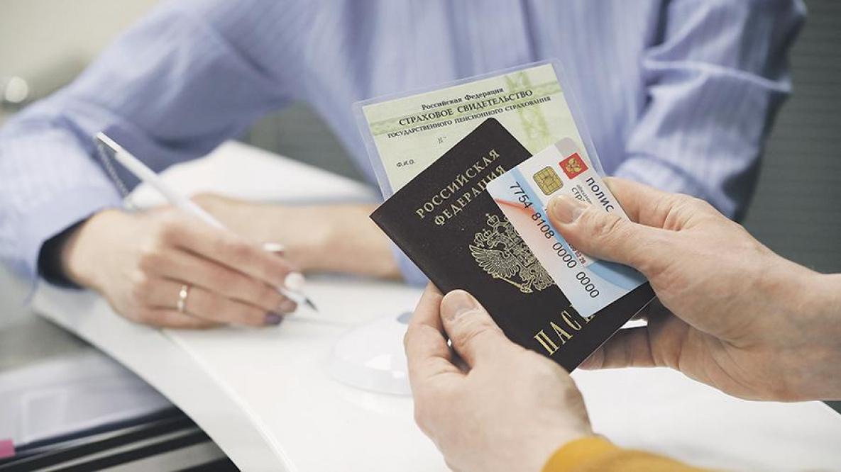 объединение документов в России