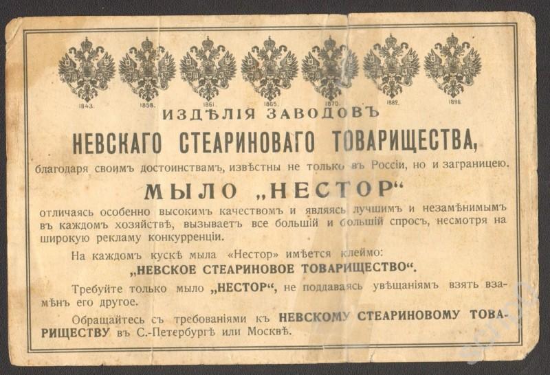 Экскурсия на завод Невская косметика