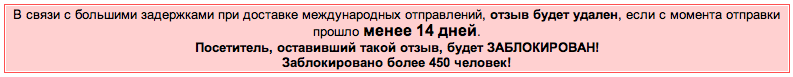 Снимок экрана 2012-12-08 в 23.51.45