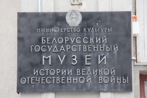 2012_12_09_минск_5698 (800x533)