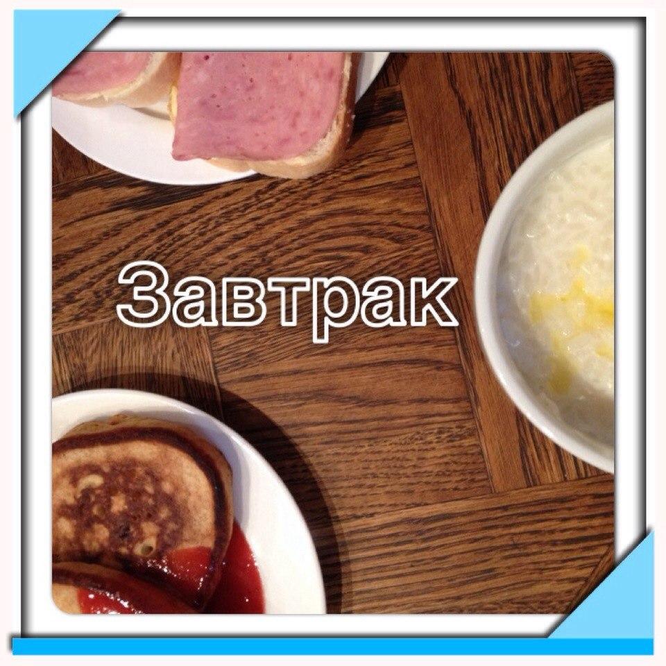 завтрак щелкунчик