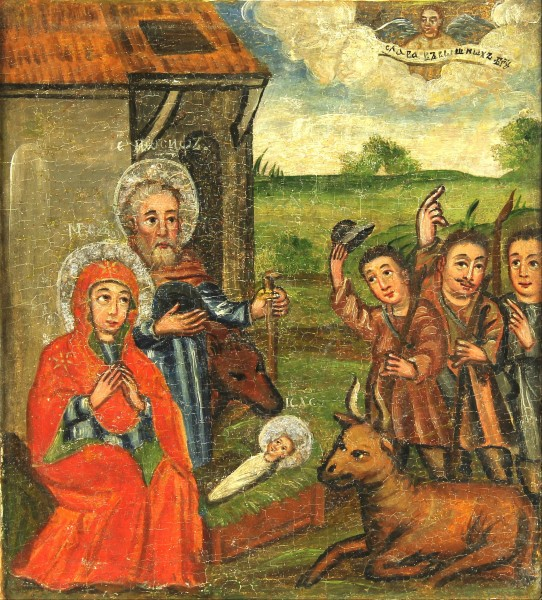 Nativity Ukraina 17c