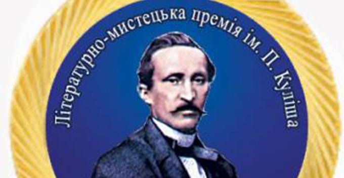 prozajik-ta-zhurnalist-z-voli_944_s1