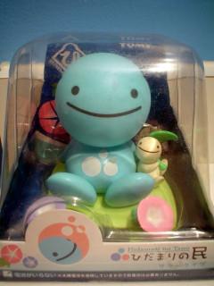 Creepy Blue Bobble Head Creature