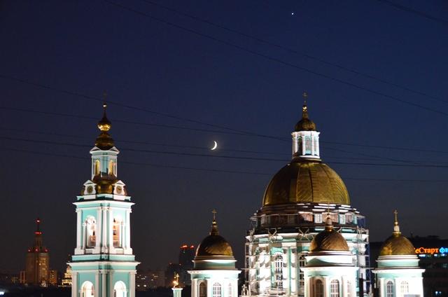Ночь. Луна