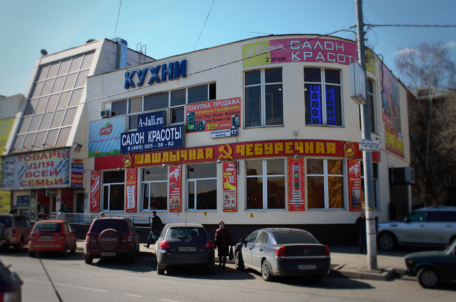 Moskva01
