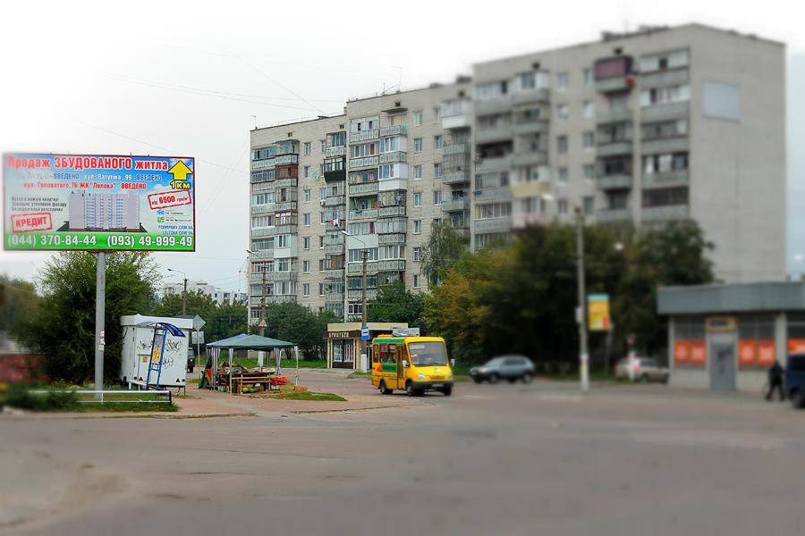 Borispol01