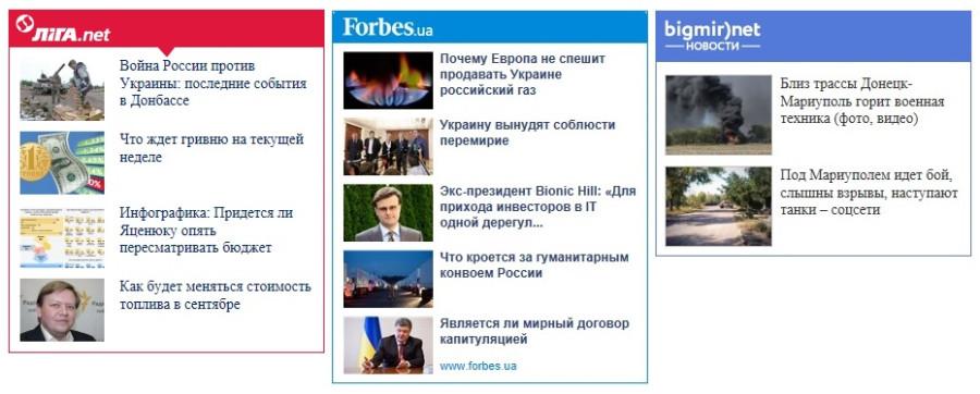 UkraineErfolg02