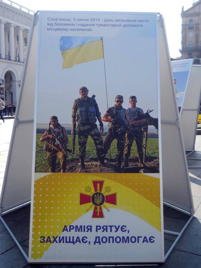 Majdan2014_03