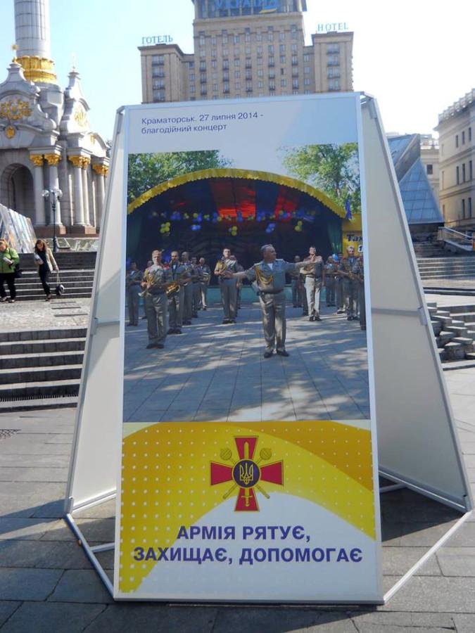 Majdan2014_04