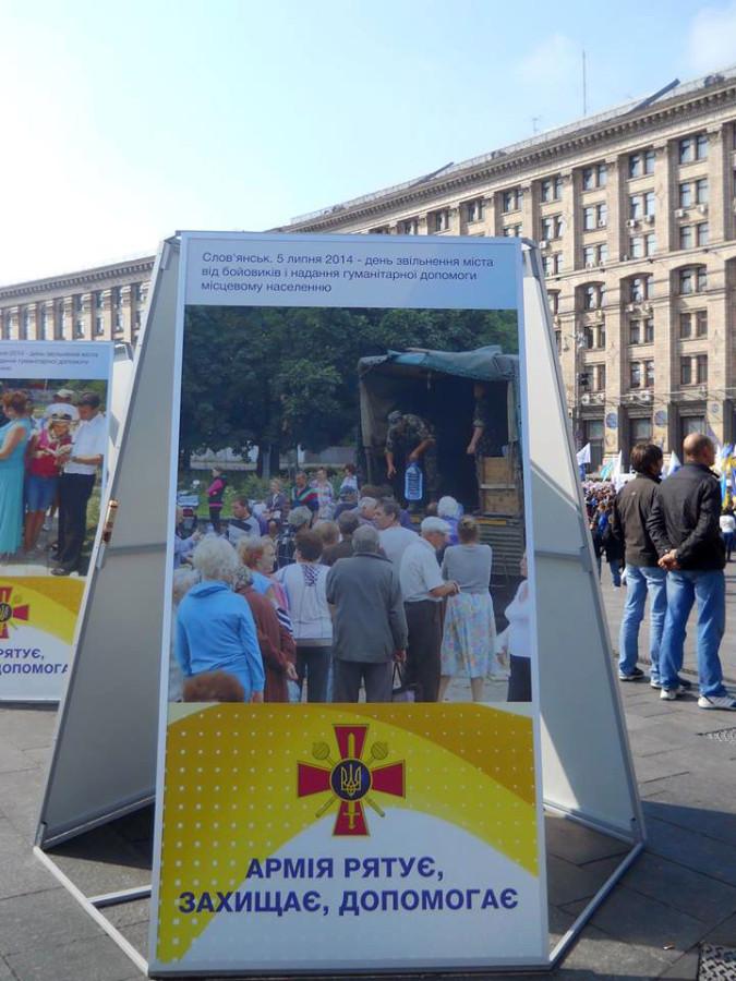 Majdan2014_05