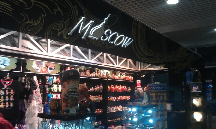 DMO_Moskau