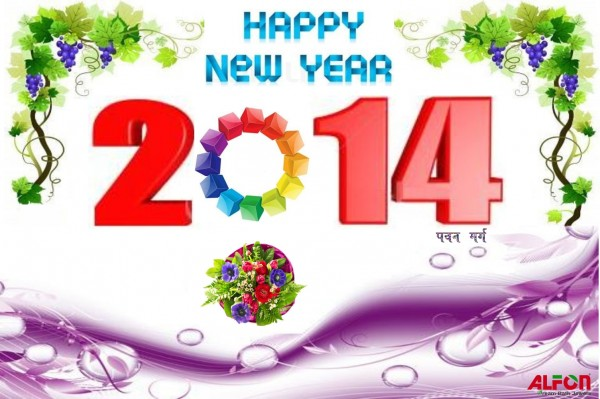 happy New-2014-Year2