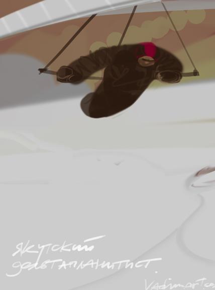 Yakytskij_Deltaplanetist_SMALL