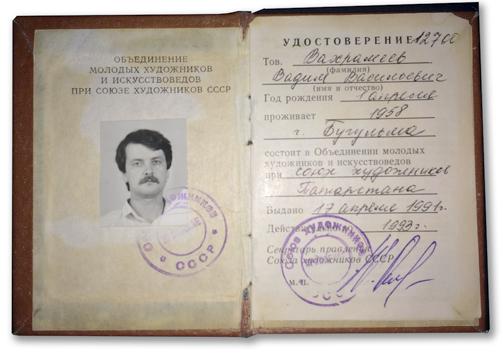 Soyuz Xydozhnikov small
