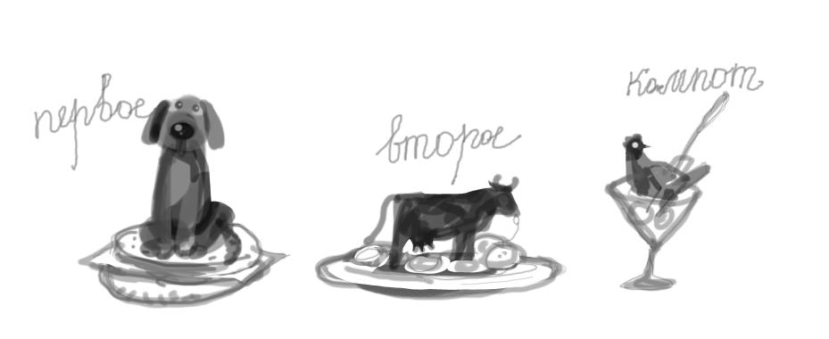 1 2 kompot