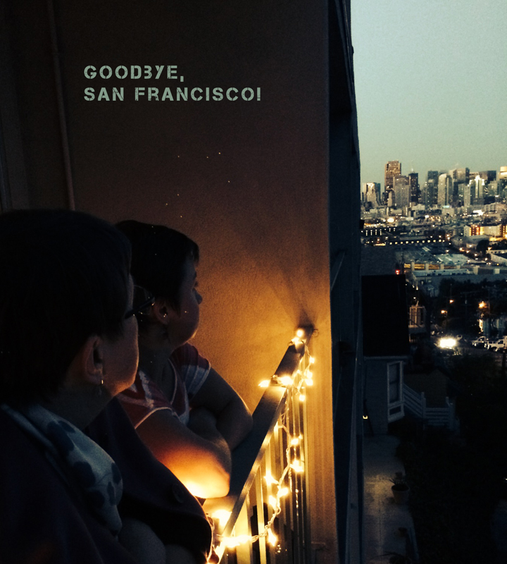 Goodbuy SF
