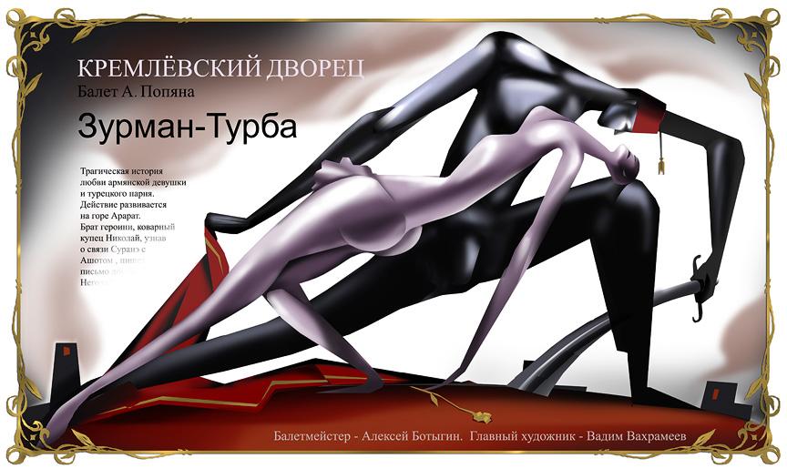 Ballet_flat_small