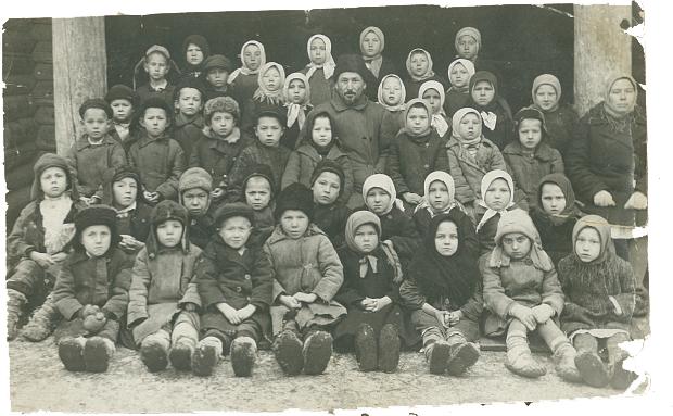 Russia_1935