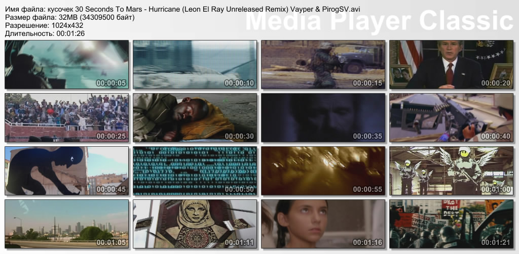 кусочек 30 Seconds To Mars - Hurricane (Leon El Ray Unreleased Remix) Vayper & PirogSV.avi_thumbs_[2013.03.05_16.44.41]