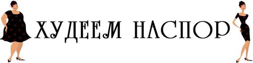 hudeem-logo