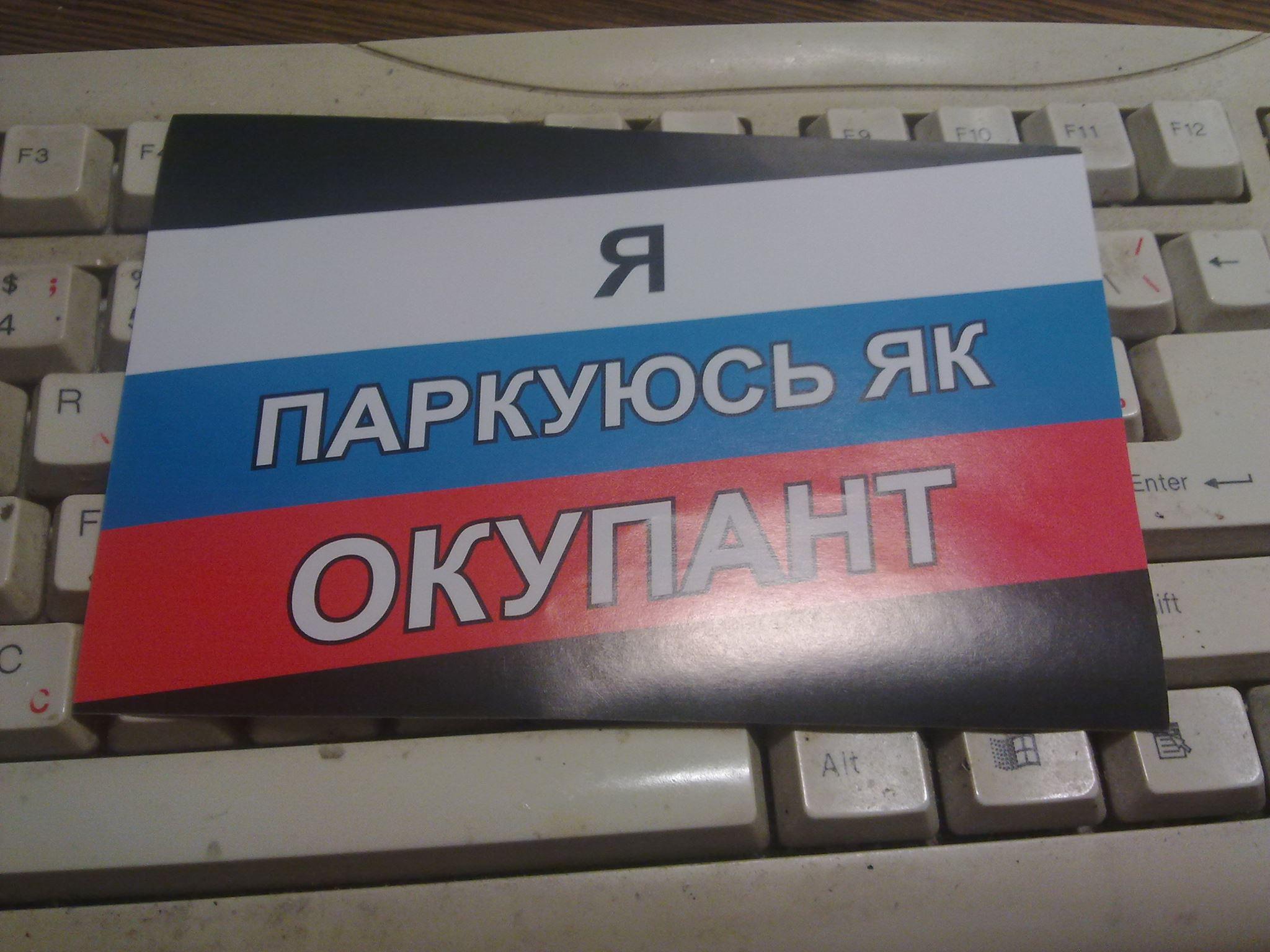 lviv_skazivsya_(1)[1]