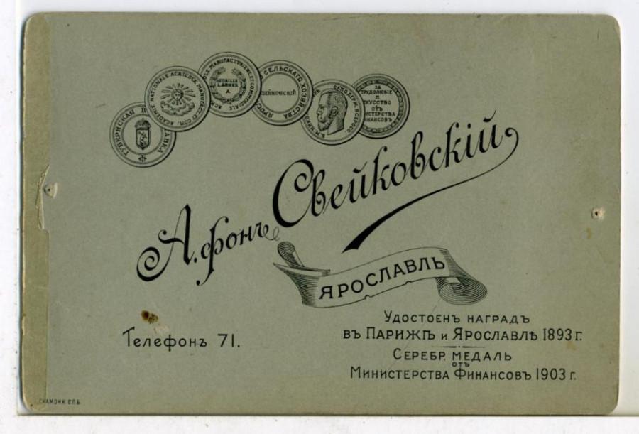 Петражицкий 1.jpg
