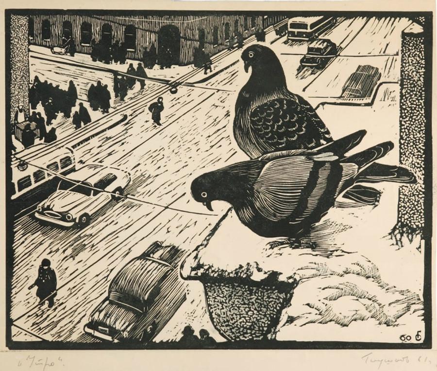 Улица Свободы. Ярославль. 1961 (линогравюра).jpg