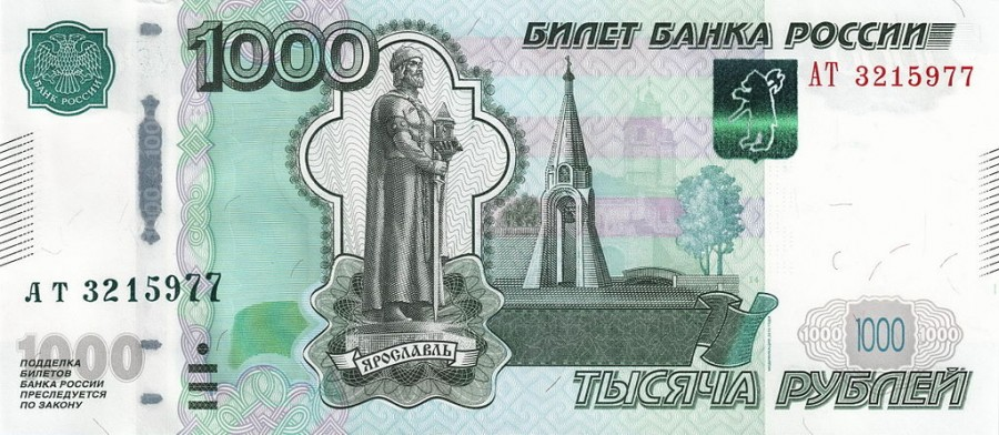 1024px-Banknote_1000_rubles_2010_front