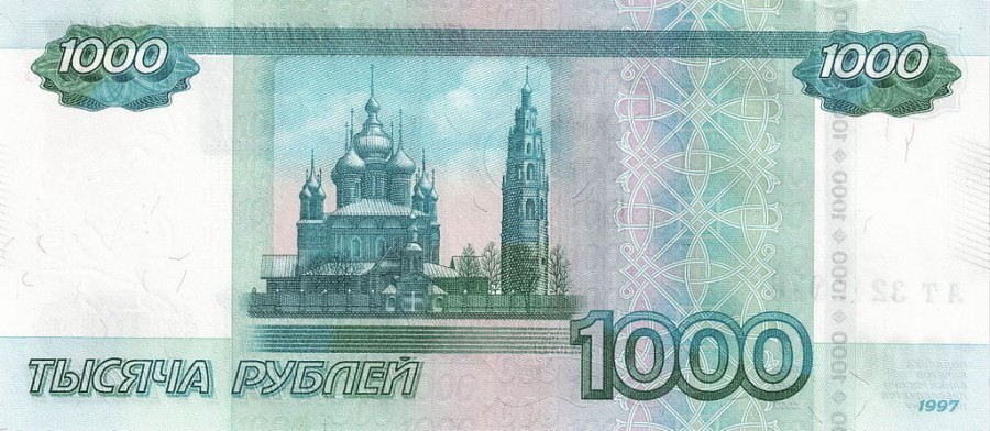 1024px-Banknote_1000_rubles_2010_back