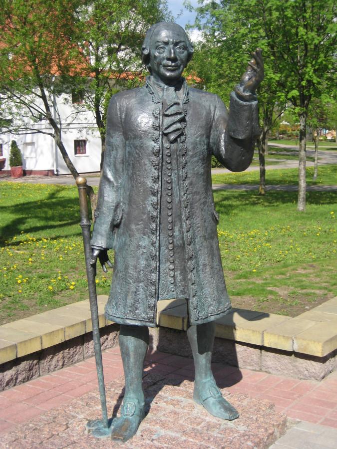 Памятники гродно в парке двойные памятники из гранита Люблино кг