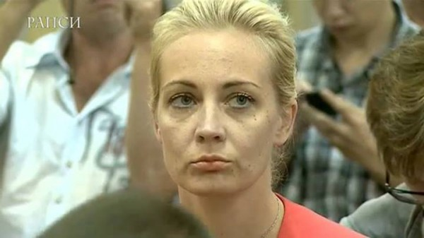 жена навального на суде