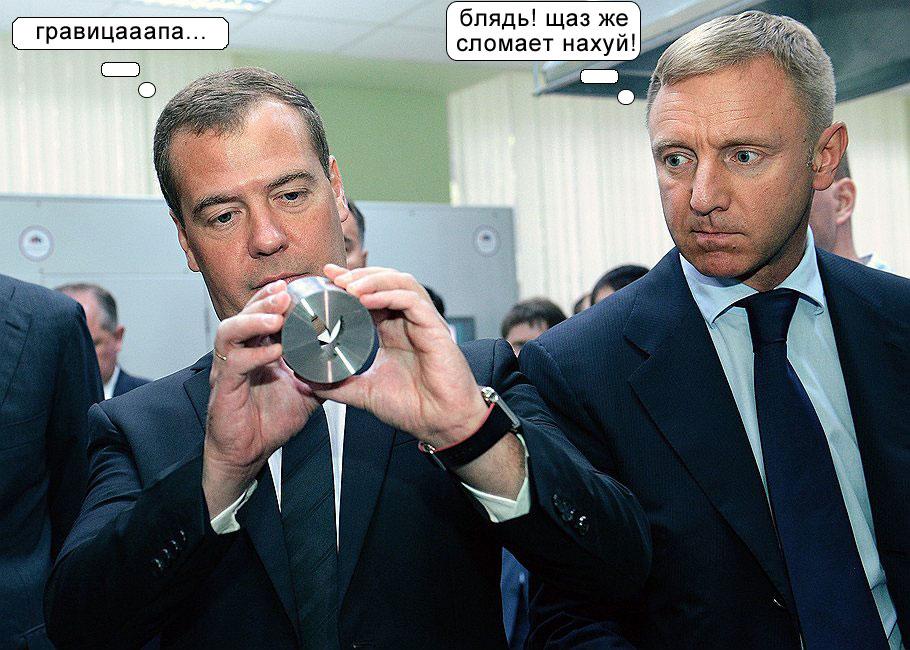 meded_gravitsapa